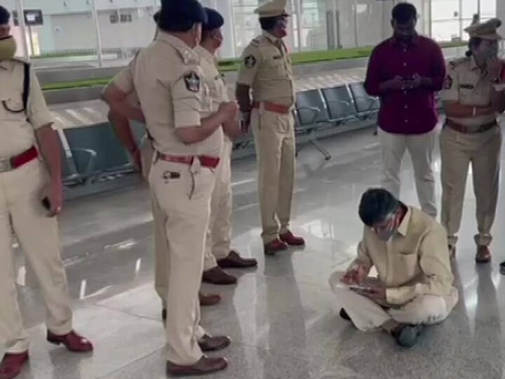 'Don't I have fundamental rights': Chandrababu Naidu stages sit-in protest inside Tirupati airport